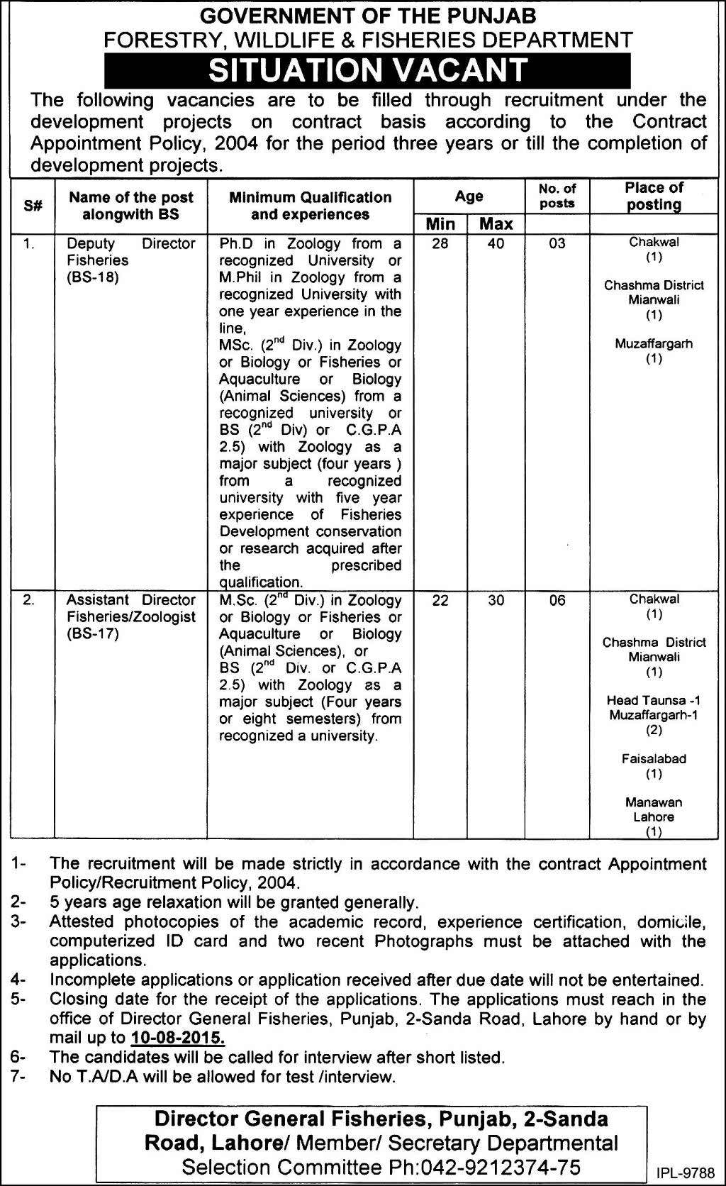 Forestry wildlife fisheries department lahore jobs july for Department of fish and wildlife jobs