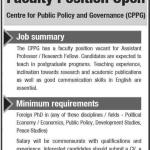 Former Krischan College Lahore FCC Jobs 2015 July Application Online Form Advertisement