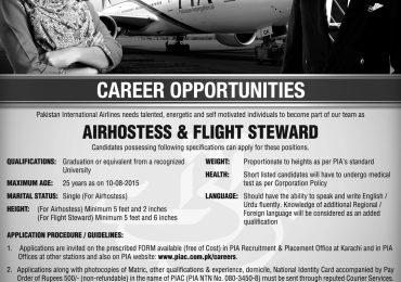 PIA Karachi Air Hostess, Flight Steward Jobs 2017 April Advertisement Application Form