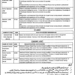 Special Branch Punjab Police Jobs July 2015 NTS Application Form Eligibility
