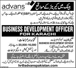 Advance Pakistan Microfinance Bank Karachi Jobs 2017 ...  Maulvi Tamizuddin Case