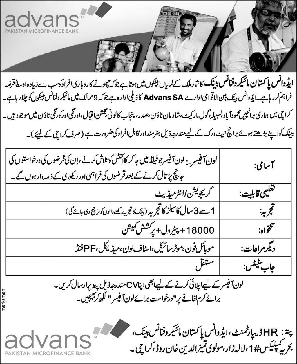 Advance Pakistan Microfinance Bank Karachi Jobs 2018 ...  Maulvi Tamizuddin Case