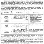 Cattle Market Management Company Sahiwal Jobs 2015 August Advertisement: