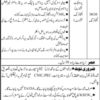 Karachi Shipyard and Engineering Works Jobs 2018 Advertisement Application Form