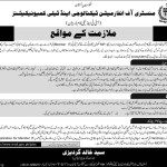 Ministry of IT and Telecommunication Pakistan Jobs 2015 August Advertisement: