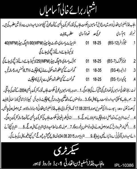 Punjab Blood Transfusion Authority Jobs 2019 Steno, Clerk, Driver