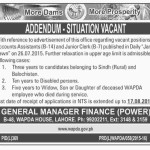 WAPDA Lahore August Jobs Accounts Assistant and Junior Clerk 2015 NTS Form Download