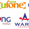 How To Check Balance in Warid Zong Ufone Jazz Telenor Through Dial Code or SMS Details Charges