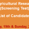 Pakistan Agricultural Research Council PARC NTS Test Result 2016 7th February