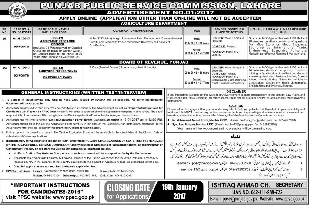 PPSC Agriculture Department Punjab Jobs Opportunities 2017 Online Application Form