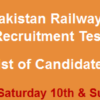 Pakistan Railways Jobs NTS Test Result 2015 9th, 10th, 11th October