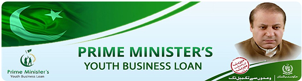 NBP Prime Minister Youth Business Loan Scheme 2018 Application Form Download Dates