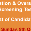 Bureau of Emigration and Overseas Employment BEOE NTS Test Result 2016 9th October