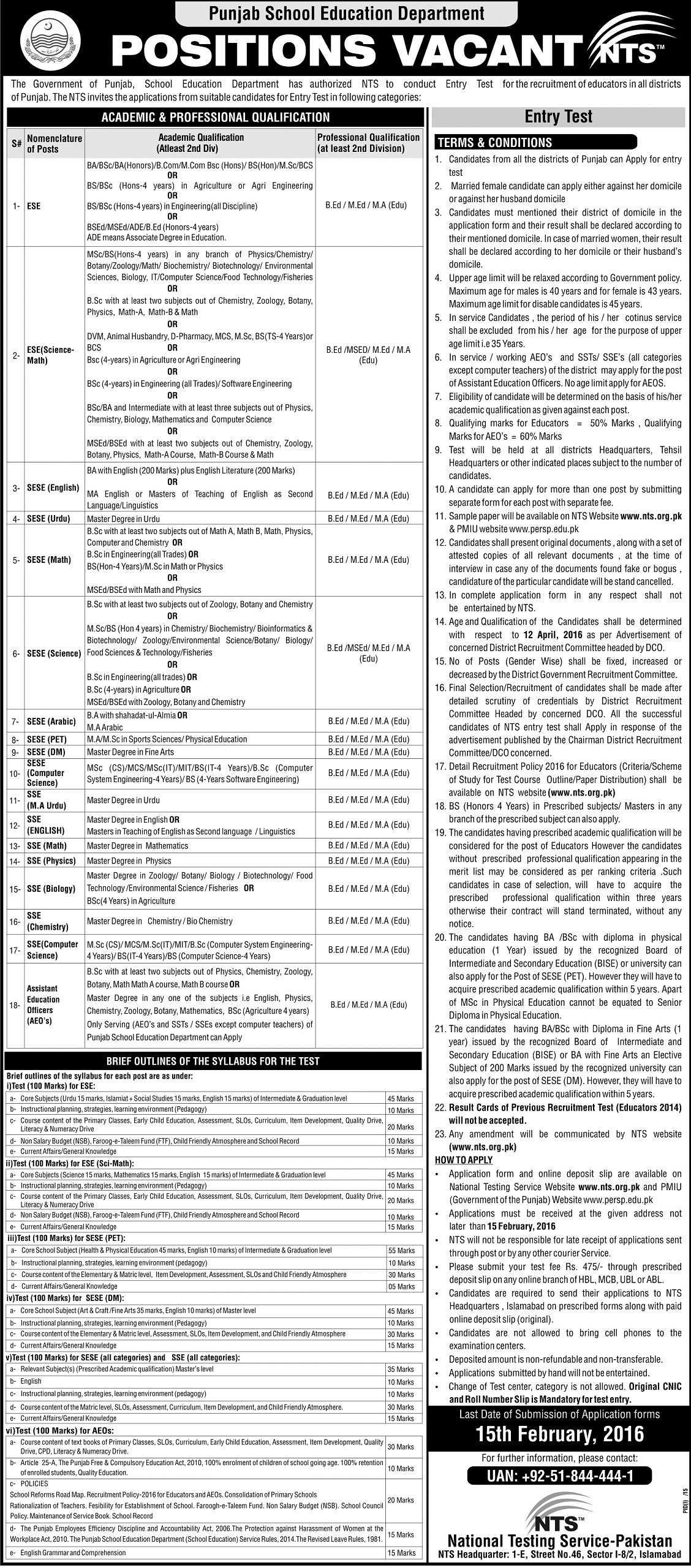 aeo jobs in punjab education department nts application form aeo jobs 2016 in punjab education department nts application form