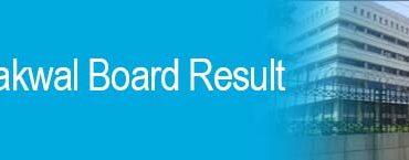 PEC Chakwal Board 5th Class Result 2018 Check Online Gazette, Name