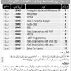 Punjab University Short Computer Courses 2017 Admission Fee, Form