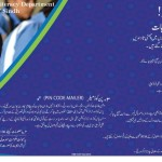 Sindh Government Girls Student Scholarship 2017 How To Get ATM Card, SMS, Pin Code