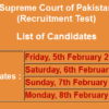 Supreme Court of Pakistan Jobs NTS Test Result 2016 5th, 6th, 7th, 8th February