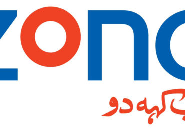 Zong Call Packages 2018 List, 24 Hours, For Other All Network, Night, 3 Days, Hourly