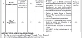 MEPCO Jobs 2017 Multan Electric Power Company Vacancies Application Form www.mepco.com.pk