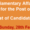 Ministry of Parliamentary Affairs Islamabad UDC Jobs NTS Test Result 2016 28th February