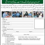 TEVTA Abroad Jobs 2017 Application Form pdf Download Foreign Vacancies www.tevta.gop.pk