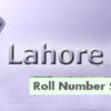BISE Lahore Inter Part 1, 2 Roll Number Slips 2017 11th, 12th Class Download