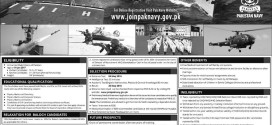 How to Join Pakistan Navy As Commissioned Officer 2017 After FSC, O/A Level PN Cadet Salary