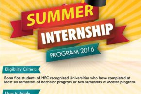 Meezan Bank Summer Internship Program 2017 Online Apply Last Date Advertisement