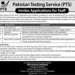 Pakistan Testing Service Jobs PTS 2017 Application Form Download www.pts.org.pk