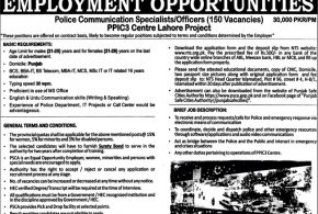 www.psca.gop.pk Jobs 2017 Punjab Safe City Authority Application Form