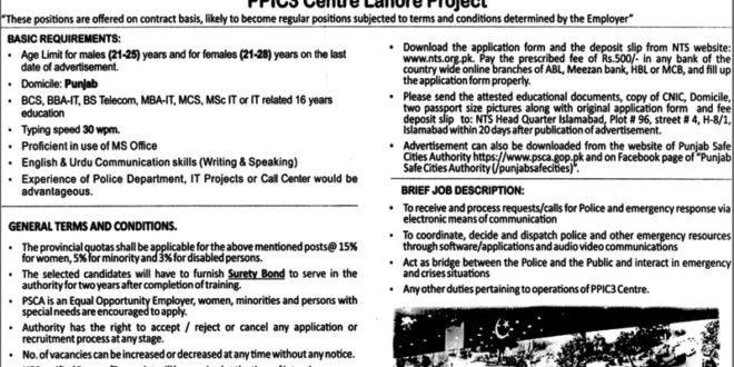 www.psca.gop.pk Jobs 2017 Punjab Safe City Authority Application Form