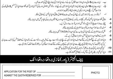 WAPDA Jobs 2018 in Pakistan For Matric, Under Matric Apply Online