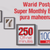Warid Postpaid Super Monthly Package 2017 Free internet, Call, Minutes, SMS Charges