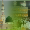 www.hajjinfo.org Hajj 2018 Government Scheme Draw First 26th January Final List Candidates