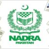How To Re-Verify CNIC NADRA Card In 2017 Year Method Form In Six Months