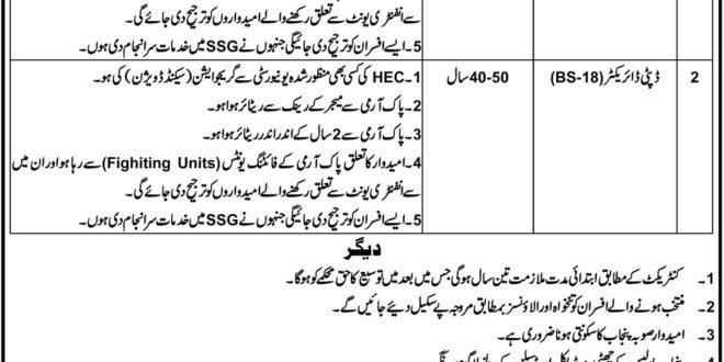 pma online application form 2017