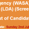 WASA LDA Lahore Assistant Director NTS Test Result 2017 2nd July