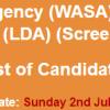 WASA LDA Lahore Jobs NTS Test Result 2017 2nd July Answer Keys