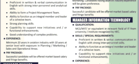 Pakistan Airways Limited May Jobs 2016 Male, Female Careers Opportunities