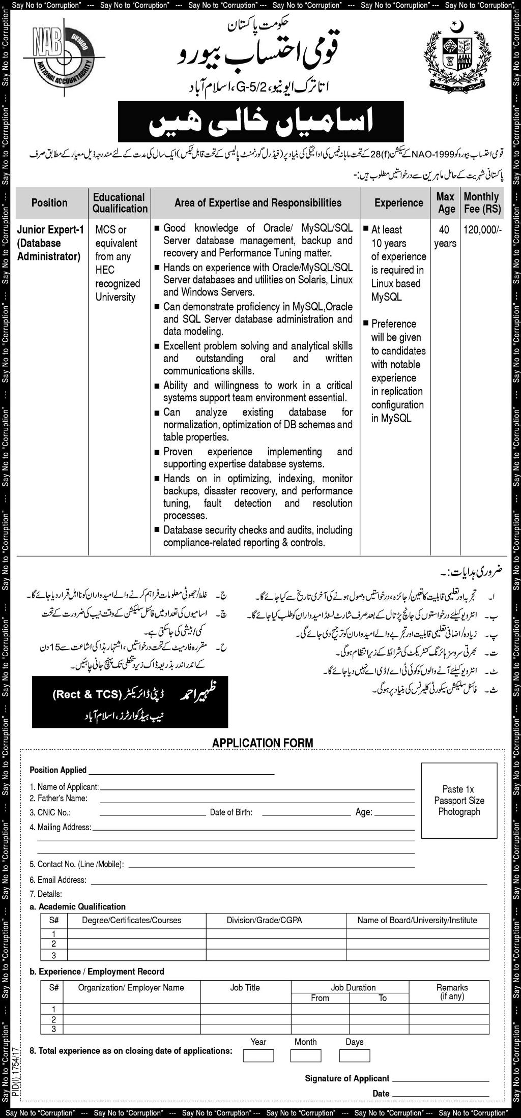 NAB Islamabad Jobs 2017 Download Application Form October Advertisement