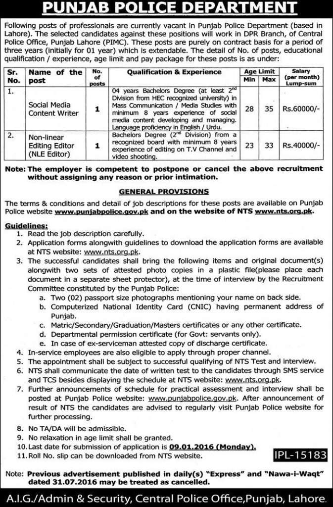 Punjab Police Department Lahore NTS Jobs 2016 December Advertisement Form