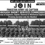joinpakarmy.gov.pk Pakistan Army Latest Jobs June 2017 How to Apply