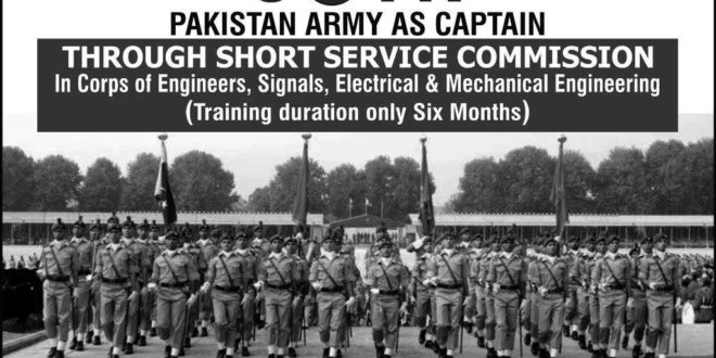 joinpakarmy.gov.pk Pakistan Army Latest Jobs June 2017 How to Apply