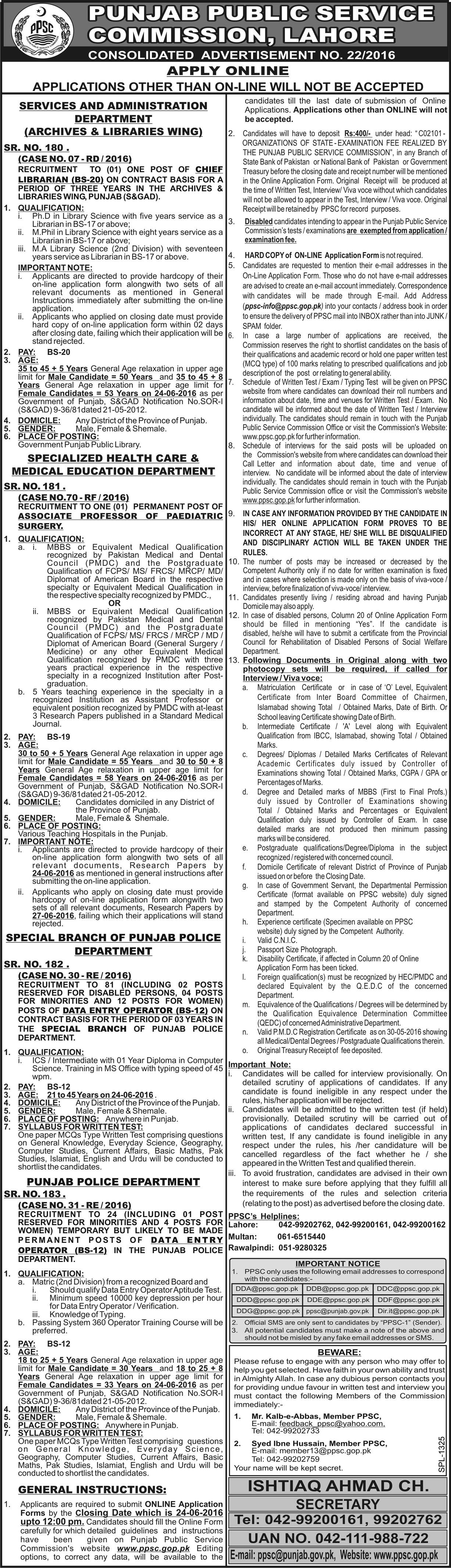 special branch of punjab police department jobs 2016 online form ppsc special branch of punjab police department jobs 2016 online form registration