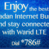 Warid Ramadan Internet, Call, SMS Rates Packages 2017 For Sehri, Iftar Timing