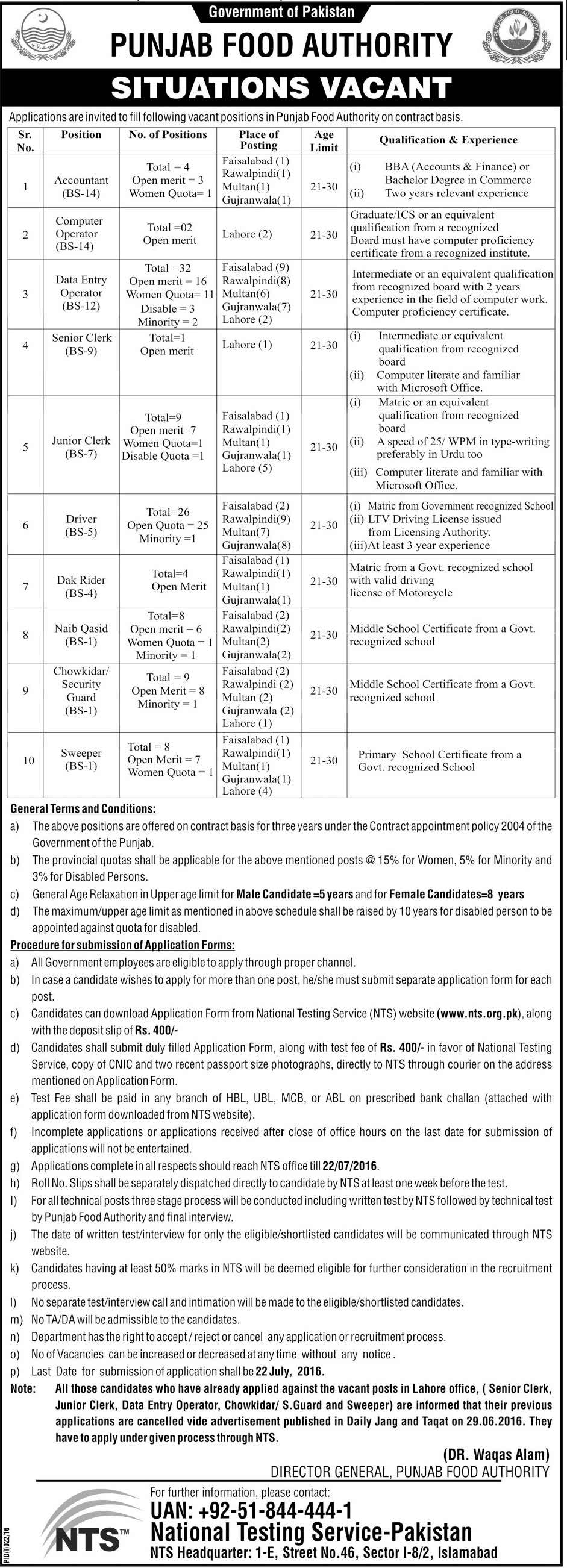 food authority nts jobs accountant clerk data entry punjab food authority nts jobs 2016 accountant clerk data entry vacancies form