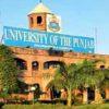 Punjab University PU Gujranwala BBA Entry Test Result 2017 Merit List