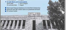 FC College Lahore Intermediate Admission 2017 Form Merit List FSC, ICS, ICOM