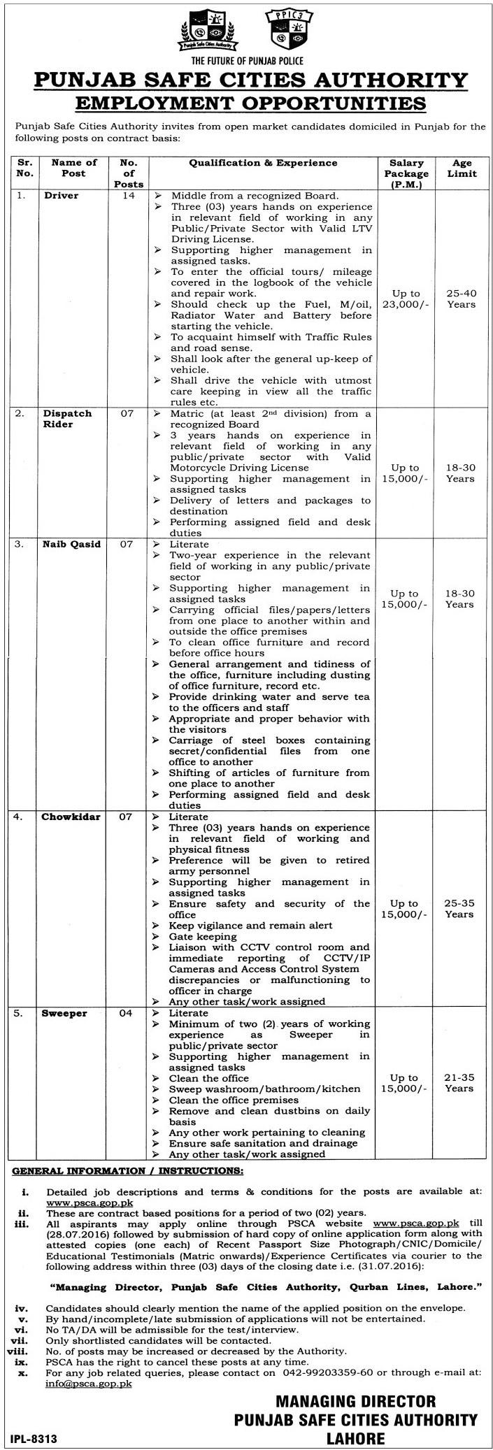 psca gop pk jobs punjab safe city authority application form psca gop pk jobs 2016 punjab safe city authority application form